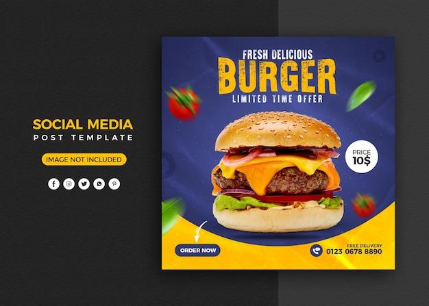 Promoción de redes sociales de hamburguesas y plantilla de diseño de publicación de banner de instagram