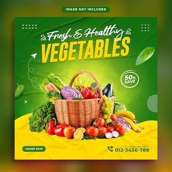 Promoción de redes sociales de vegetales de alimentos saludables y plantilla de diseño de publicación de instagram