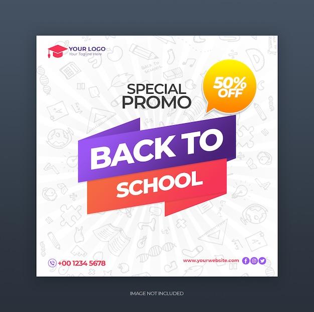 Promoción de regreso a la escuela con oferta de descuento plantilla de publicación en redes sociales