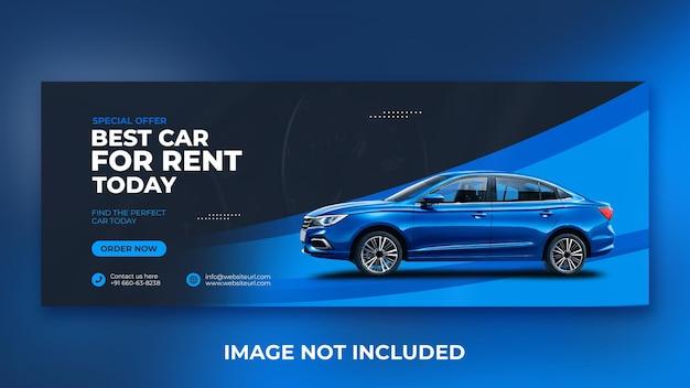 Promoción de venta de autos, publicación en redes sociales, plantilla de diseño de portada de facebook