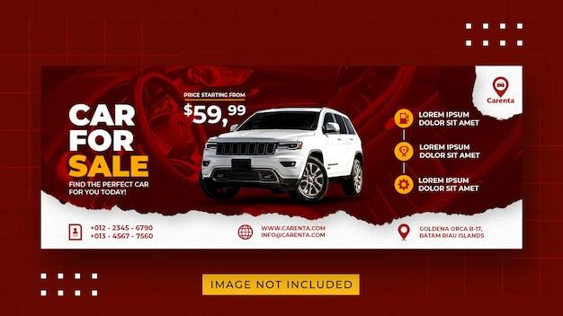 Promoción de venta de coches plantilla de banner de portada de facebook de redes sociales