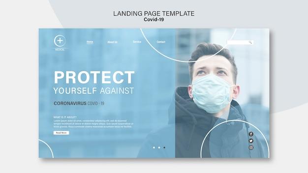 Protégete plantilla de página de aterrizaje