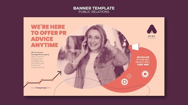 Public relations-sjabloon voor spandoek met foto