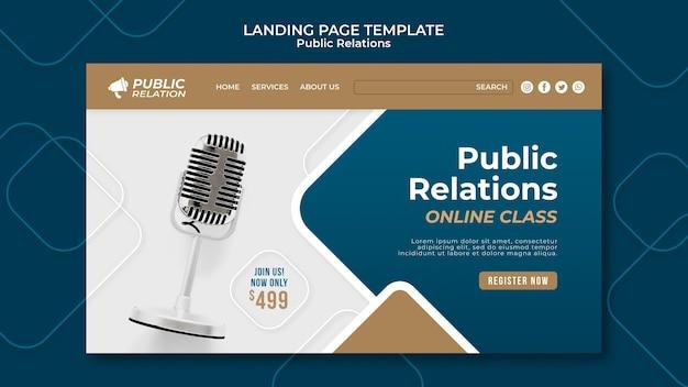 Public relations websjabloon