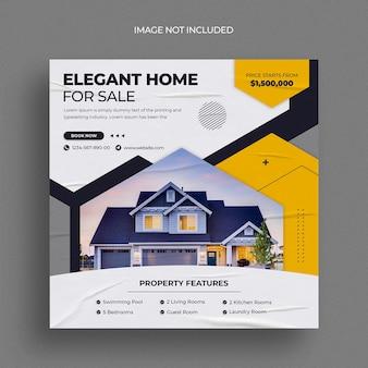 Publicación de instagram de bienes raíces o plantilla de banner web cuadrado