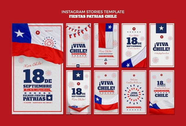 Publicación de instagram del día internacional de chile PSD gratuito