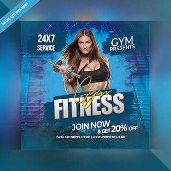 Publicación de instagram de fitness de gimnasio
