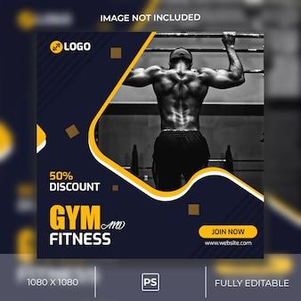 Publicación de instagram de gym and fitness o banner cuadrado