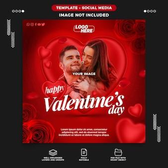Publicación de instagram para la plantilla de celebración del día de san valentín