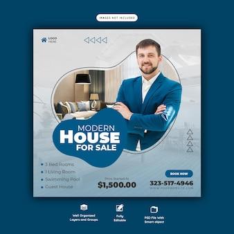 Publicación de instagram de la propiedad de la casa de bienes raíces o plantilla de banner de redes sociales