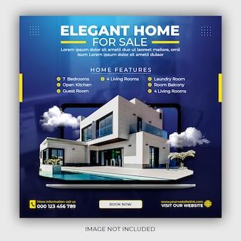 Publicación de instagram de la propiedad de la casa de bienes raíces o plantilla de banner web cuadrado