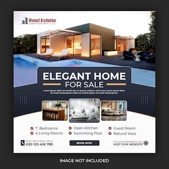 Publicación de instagram de propiedad de casa de bienes raíces o plantilla de promoción de banner web cuadrado