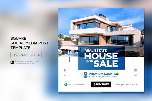 Publicación de instagram de la propiedad de la casa de bienes raíces o plantilla de publicidad de banner web cuadrado