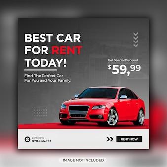 Publicación de instagram en las redes sociales del coche o plantilla de publicidad de banner web cuadrado