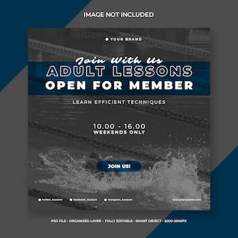 Publicación de instagram en redes sociales o plantilla de banner cuadrado registro de natación