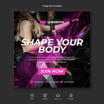 Publicación de instagram de sport fitness and gym en redes sociales o plantilla de volante cuadrado