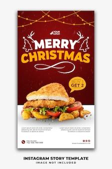 Publicación navideña en redes sociales o historias de instagram para el menú de comida rápida del restaurante