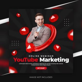 Publicación de promoción de canal de youtube de redes sociales de concepto creativo con plantilla 3d