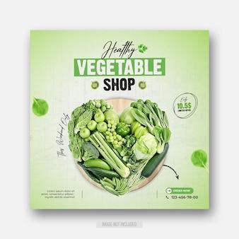 Publicación de promoción de redes sociales de verduras saludables o plantilla de banner de alimentos