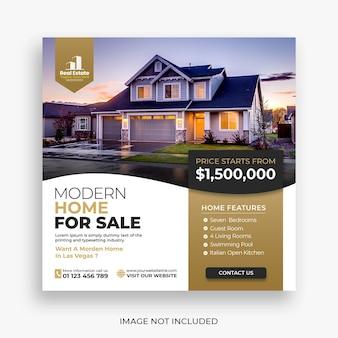 Publicación de redes sociales de la casa de bienes raíces o plantilla de banner cuadrado