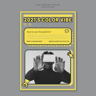 Publicación en redes sociales del color del año