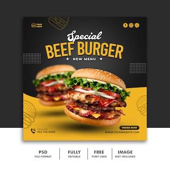 Publicación de redes sociales fastfood para restaurante plantilla banner burger