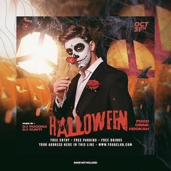 Publicación en redes sociales de la fiesta de la noche de terror de halloween