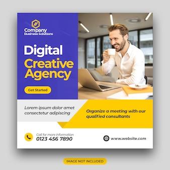 Publicación de redes sociales de marketing de negocios digitales y banner web