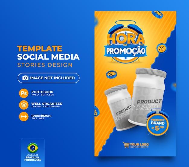 Publicación en redes sociales tiempo de promoción 3d render en brasil diseño de plantilla en portugués