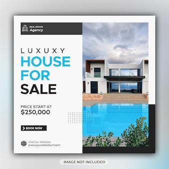 Publicación de redes sociales de venta de casas de bienes raíces o diseño de plantilla de banner cuadrado