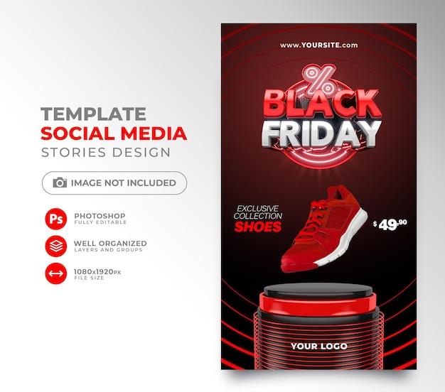 Publicación en redes sociales viernes negro 3d render para instagram con super ofertas y promociones