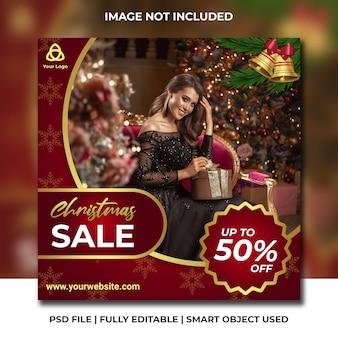 Publicación de venta navideña para instagram