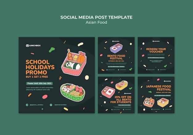 Publicaciones en redes sociales de comida asiática