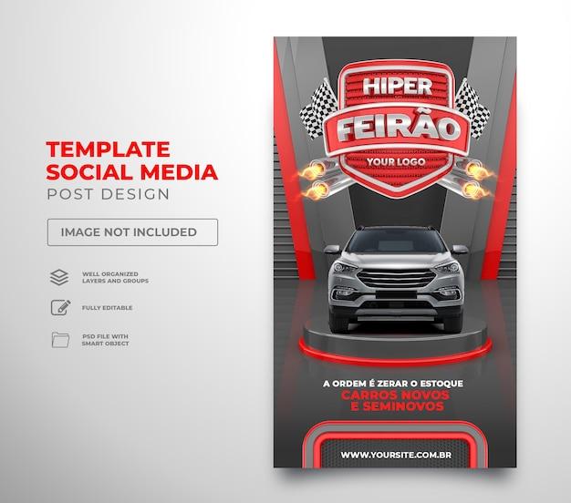 Publicar feria de automóviles de redes sociales en brasil diseño de plantilla de render 3d portugués