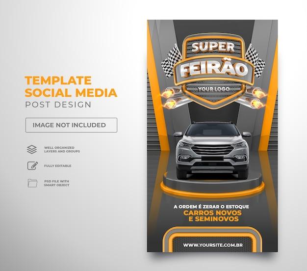 Publicar plantilla de feria de super auto de redes sociales