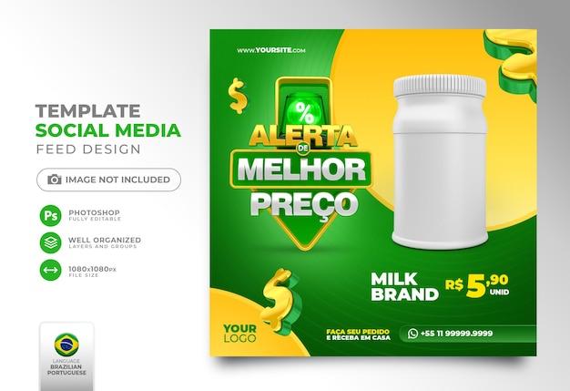 Publique una alerta de precio bajo en las redes sociales para la campaña de marketing en la plantilla de renderizado 3d de brasil