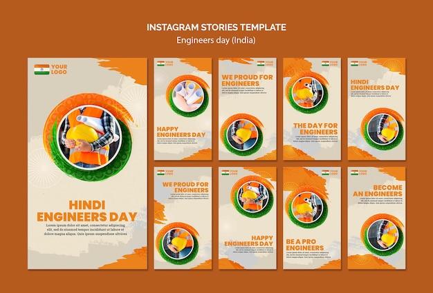 Raccolta di storie di instagram per la celebrazione del giorno degli ingegneri