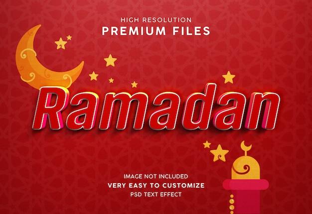 Ramadan 3d-tekststijlmodel