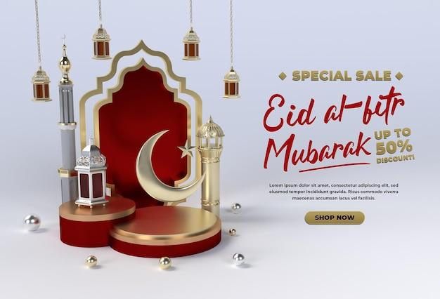Ramadan eid mubarak al fitr kareem islamitische viering sjabloon
