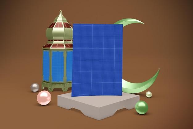 Ramadan flyer-model