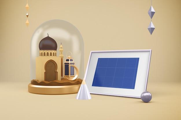 Ramadan frames v1