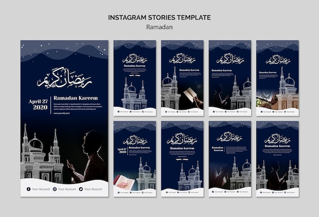 Ramadan instagram stories tempalte