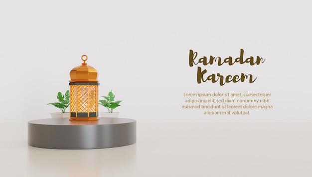 Ramadan kareem achtergrond met gouden lamp en podium