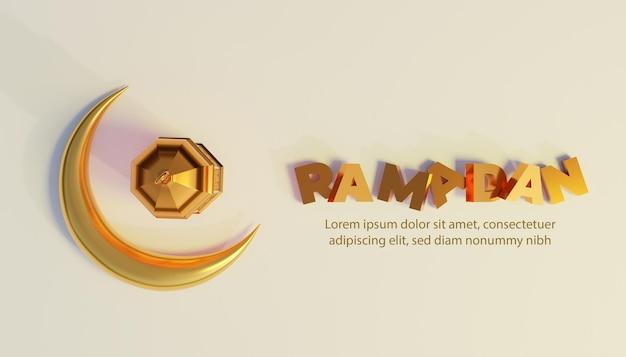 Ramadan kareem achtergrond met gouden tekst