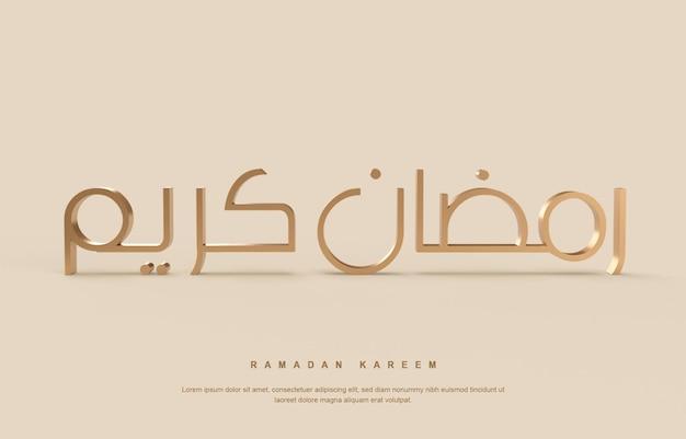 Ramadan kareem arabisch kalligrafieontwerp