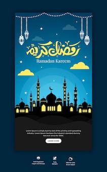 Ramadán kareem festival islámico tradicional historia religiosa de instagram