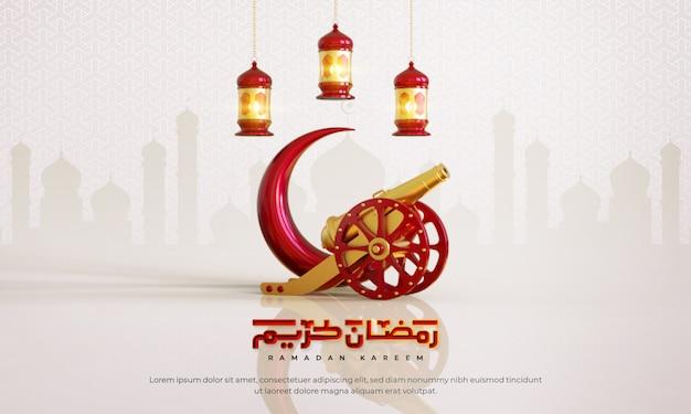 Ramadan kareem islamitische begroeting achtergrond met halve maan, kanon, lantaarn en arabische patroon en kalligrafie