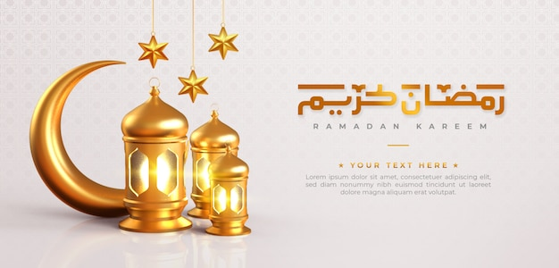 Ramadan kareem islamitische begroeting achtergrond met halve maan, lantaarn, ster en arabische patroon en kalligrafie