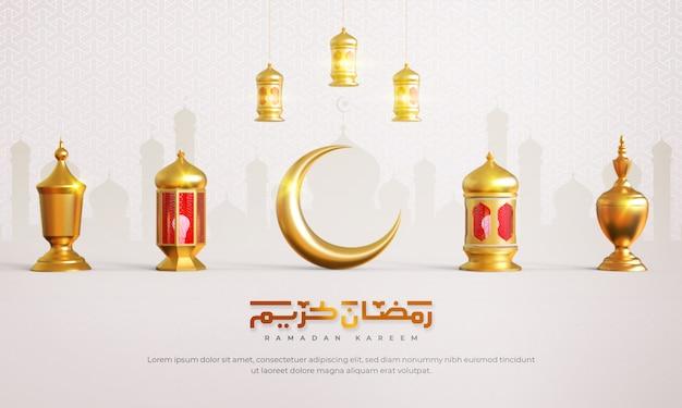 Ramadan kareem islamitische begroeting achtergrond met halve maan, lantaarn, trofee en arabische patroon en kalligrafie