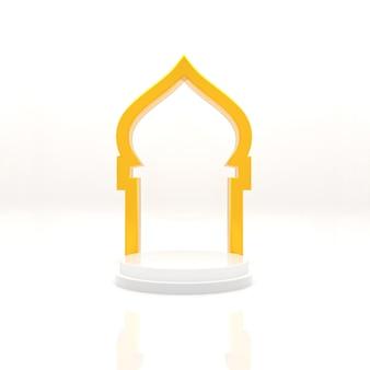 Ramadan kareem islamitische realistische weergave